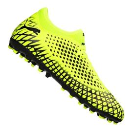 Puma Future 4.4 Mg Jr 105697-03 fodboldstøvler gul